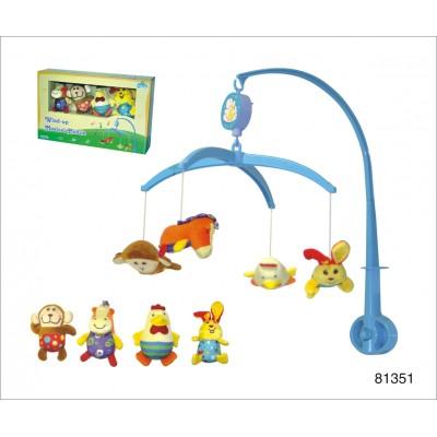Vrtuljak za bebe.